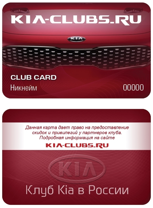 kia_card.jpg