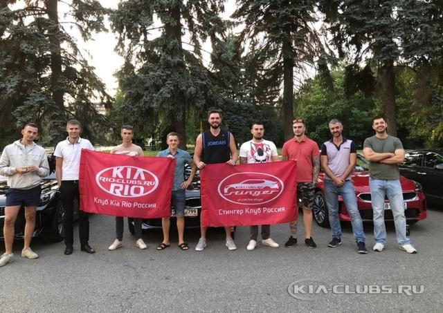 Kia Club