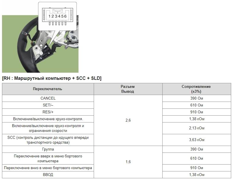 QIP Shot - Screen 431.jpg
