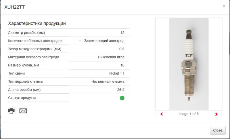 Screenshot_2019-06-24 Электронный каталог подбор свечей зажигания Denso, подобрать щетки стеклоочистителя - Denso.png