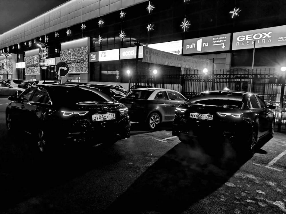 Клуб kia в москве мужской клуб аромат