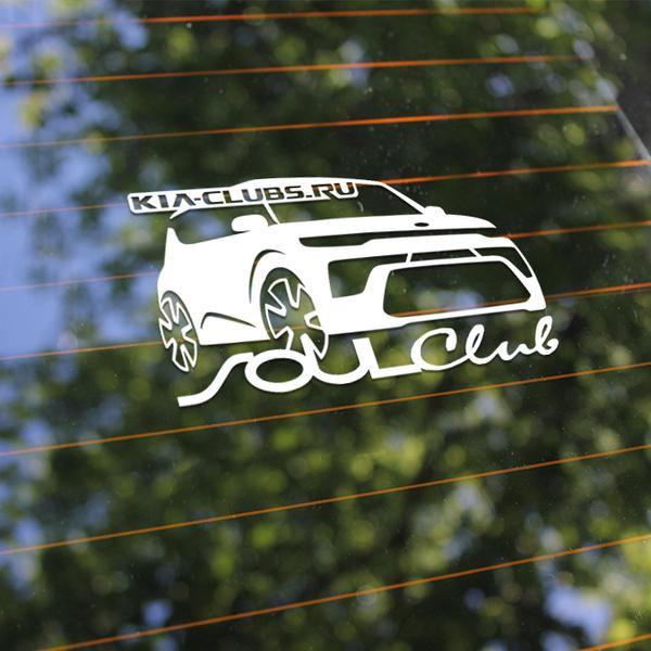 soul_club.jpg