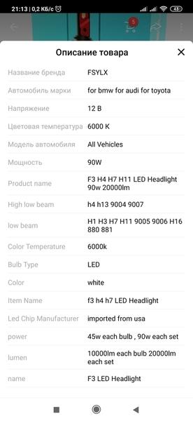 Screenshot_2020-06-29-21-13-12-642_com.alibaba.aliexpresshd.jpg